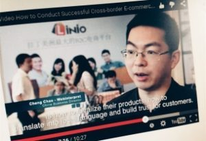 Global Cross-Border E-commerce Community全球跨境电商协会采访How to Conduct Successful Cross-border E-commerce in China.如何在中国成功运营跨境电商